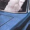 Peter Gabriel (1977)