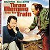 Throw Momma From The Train (VHS release)