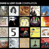 Young and Lost Club Compilation